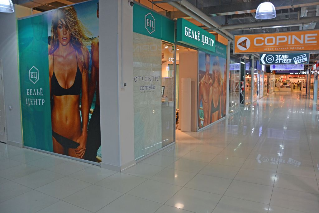 BELIE_CENTR_SHOP_PHOTO_2