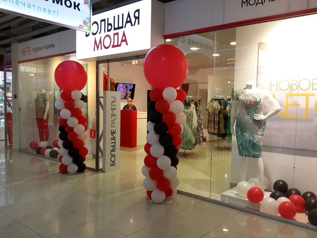 BOLSHAYA_MODA_SHOP_PHOTO_1