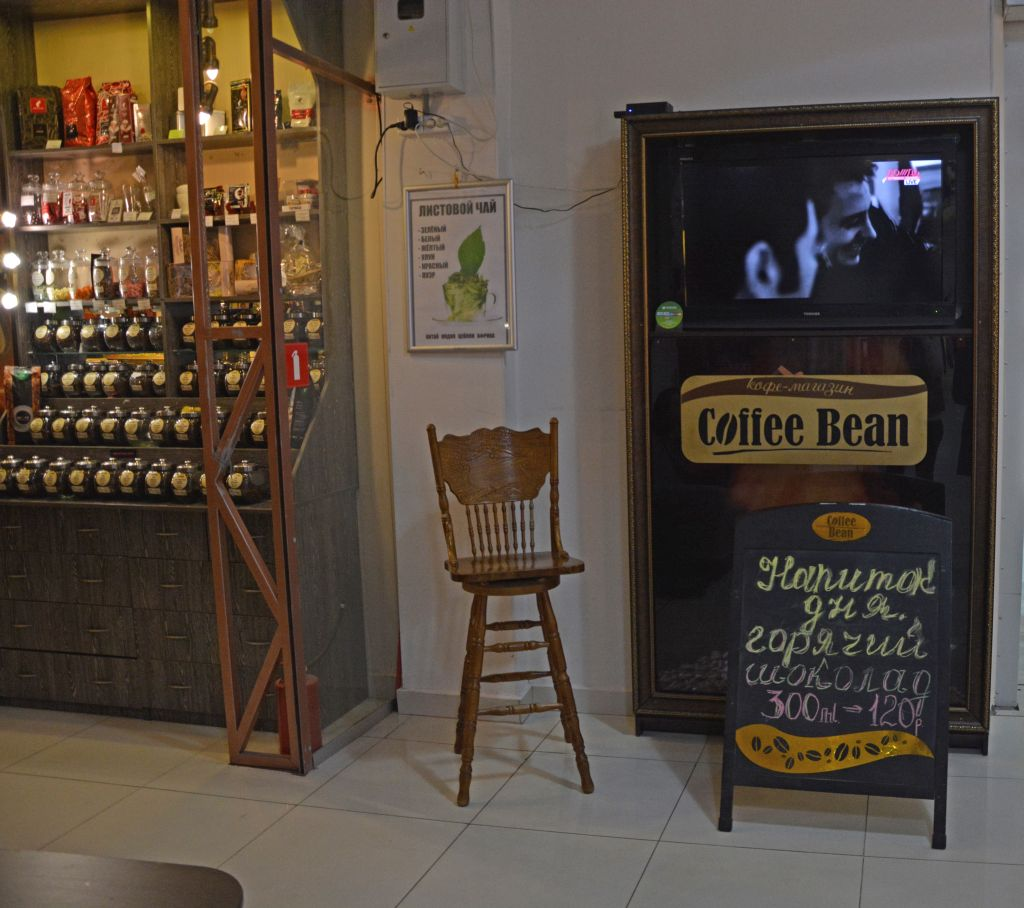 COFFEE_BEAN_SHOP_PHOTO_2