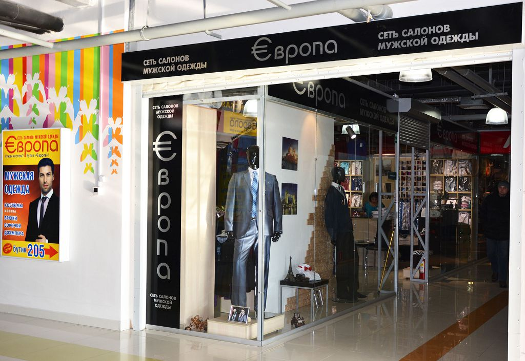 EVROPA_SHOP_PHOTO