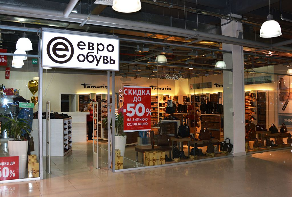 EVRO_OBUV_SHOP_PHOTO