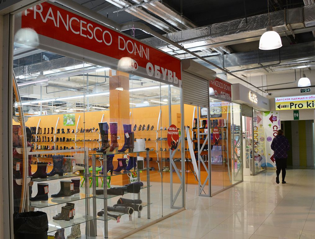 FRANCHESKO_DONNI_SHOP_PHOTO_1