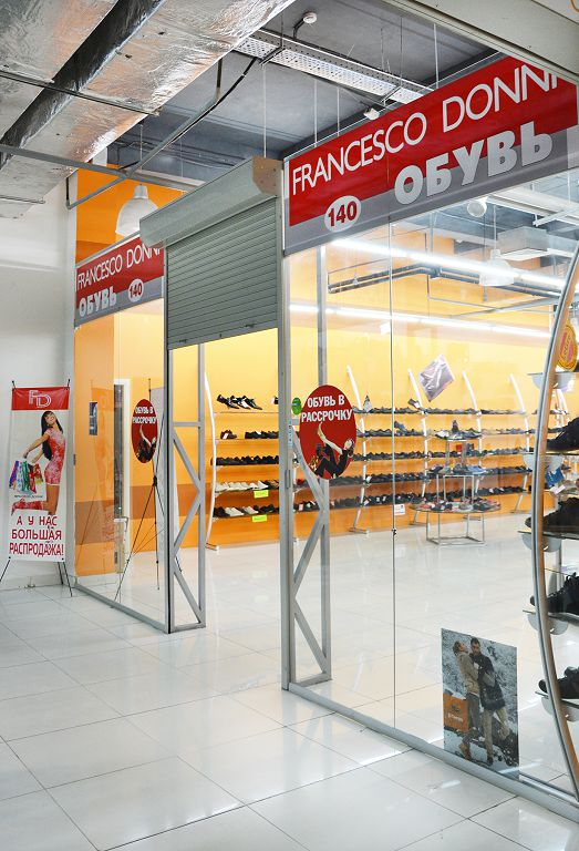 FRANCHESKO_DONNI_SHOP_PHOTO_2