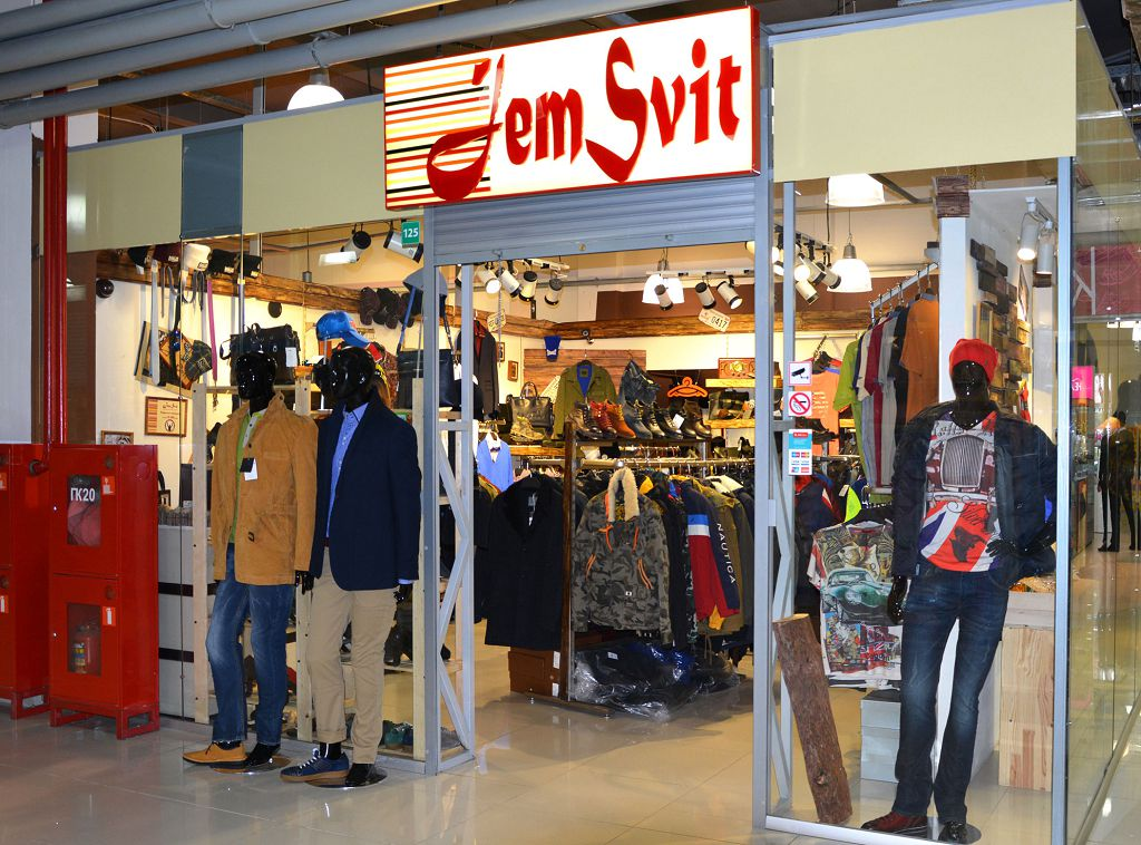 JEM_SWIT_SHOP_PHOTO