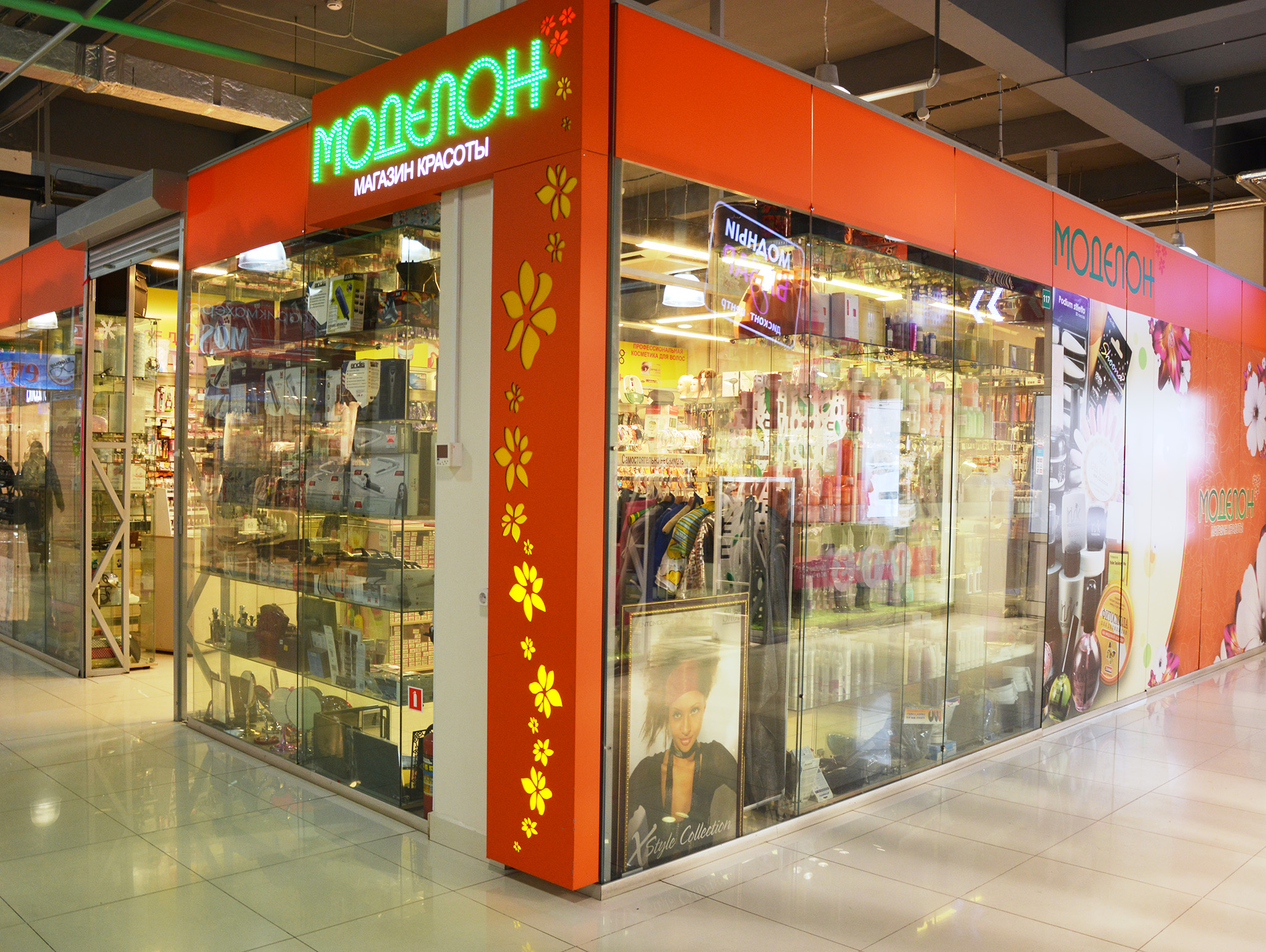 MODELON_SHOP_PHOTO_2