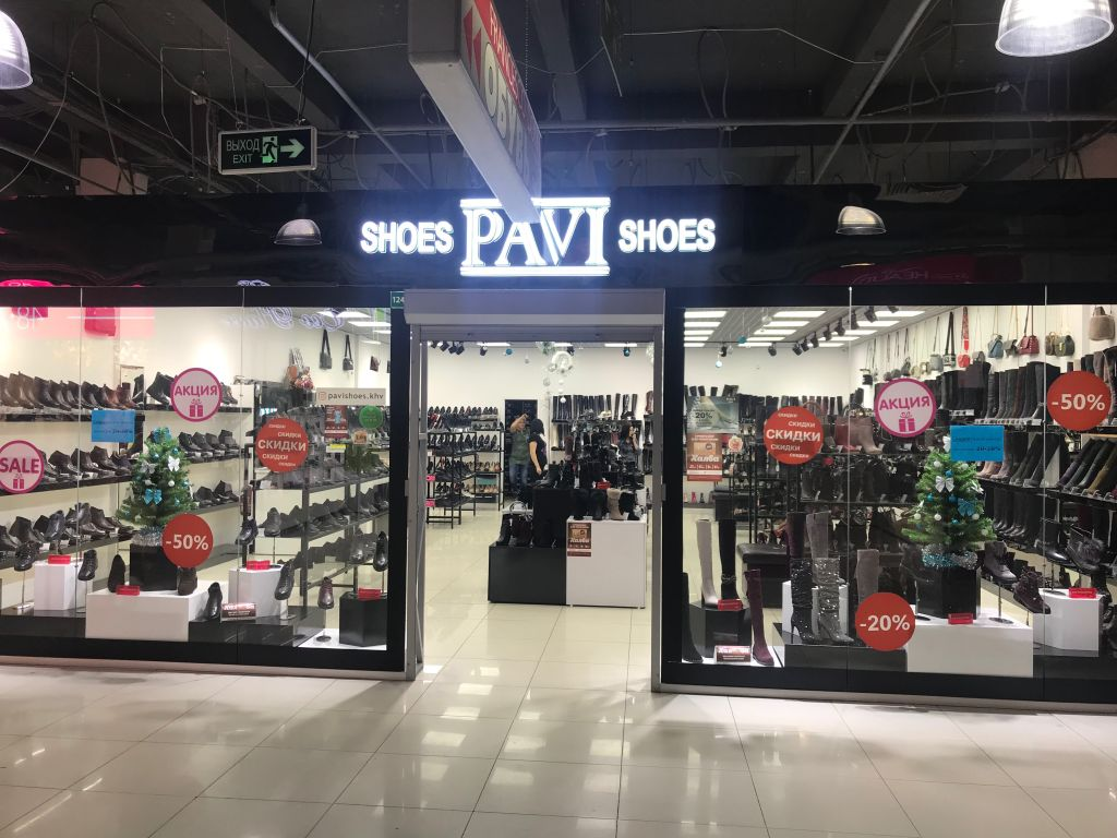 PAVI_SHOES_SHOP_PHOTO_1.JPG