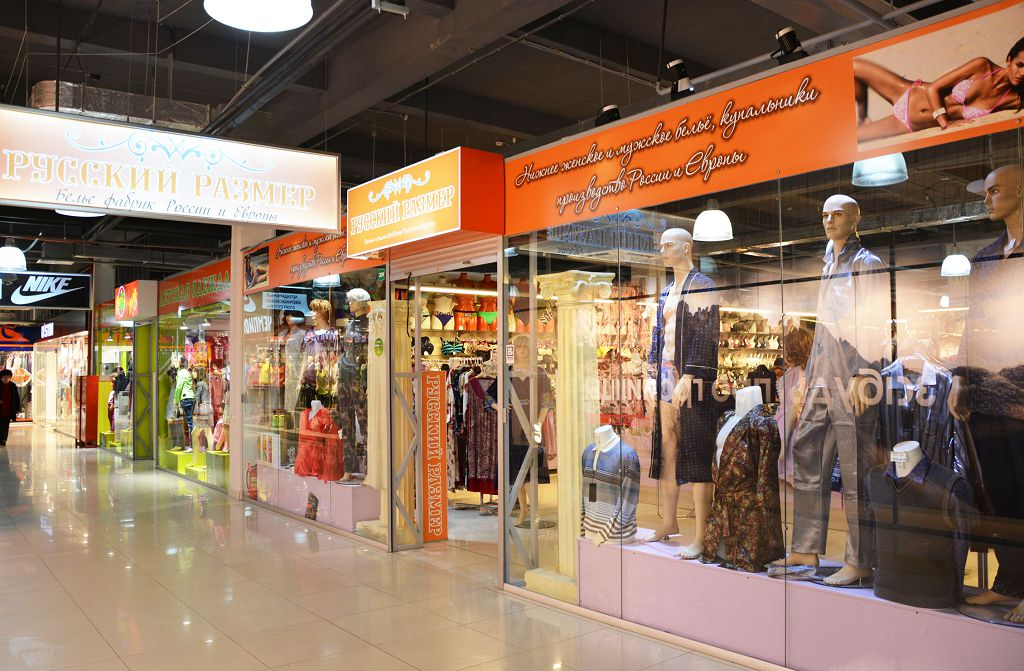 RUSSKIY_RAZMER_SHOP_PHOTO