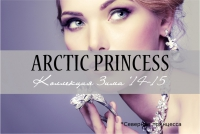 Arctic Princess Lady Collection