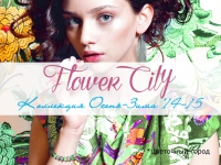 Flower City Lady Collection