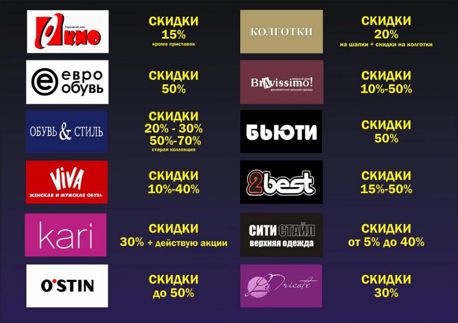 Ресивер Магазин Одежды Официальный Сайт Мурманск